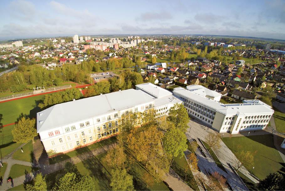Rygiškių Jono gimnazijos absolventai valstybės ir visuomenės gyvenime