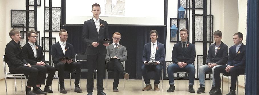 Marijonų gimnazistai švenčia Lietuvos gimtadienį