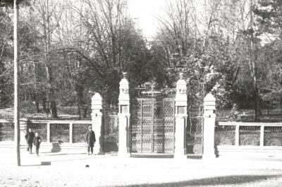 Praėjusio amžiaus pirmoji pusė... Gal turite parko nuotraukų ir jūs?