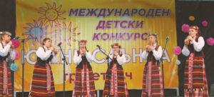 Merginos koncertuoja Bulgarijoje.