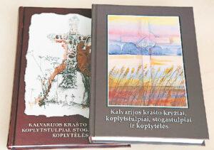Abi knygos: naujoji (viršelis ir iliustracijos Vytauto Kalinausko) – didesnė, spalvota, joje daug naujos informacijos.