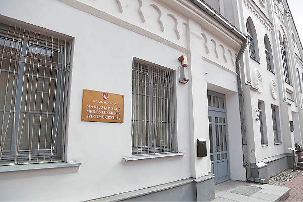 Švietimo centras per metus sulaukia per 10 tūkstančių lankytojų.