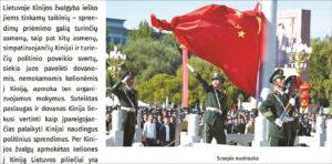 Šių metų VSD grėsmių nacionaliniam saugumui vertinimo ataskaitoje pastebima, kad Kinijos žvalgybos bei saugumo tarnybų veikla agresyvėja.