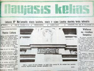 """1990 m. vasario 16-osios """"Naujasis kelias"""" išleido šventinį numerį, kuriame – ne tik tekstai, padedantys prisiminti Lietuvai svarbią datą, bet ir spalvotas laikraščio pavadinimas."""