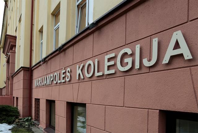 Kvietiškio žemės ūkio mokyklai – 95-eri