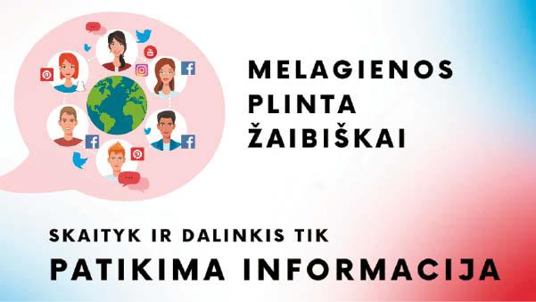 Sveikatos apsaugos ministerija ir kariuomenės specialistai prašo gyventojų atidžiau vertinti juos pasiekiančią informaciją ir dalintis tik patikimomis naujienomis.